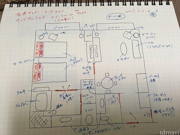 部屋の見取り図を書いてみました。縮尺があっていない&内容うる覚えなのはご容赦を…