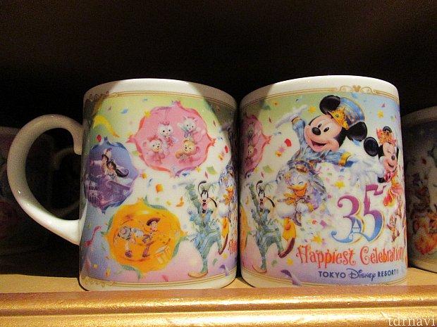 マグカップ 1300円