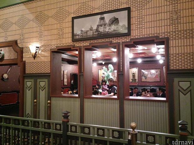 エクスプローラーズ・クラブ・レストラン