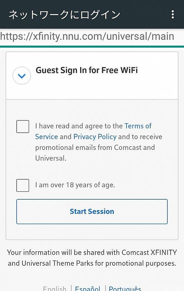 """①サービスに関する内容や個人情報のお取り扱いに同意 ②私は18歳以上です の2つにチェックを入れ、""""Start Session""""を押せば完了です。"""