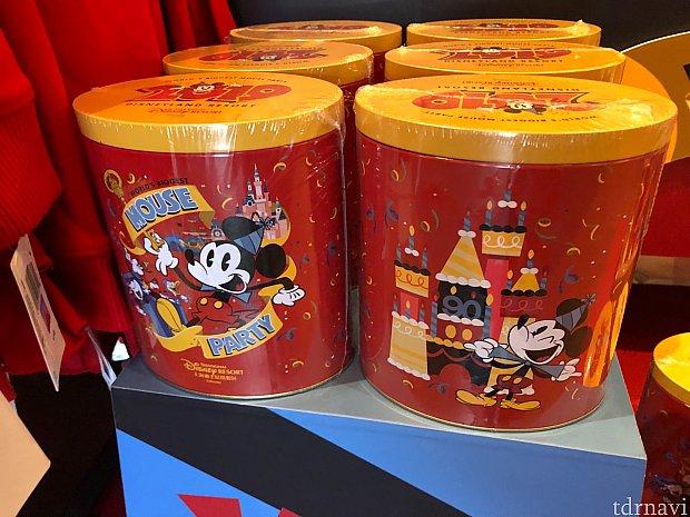 缶のチョコレート菓子 69元