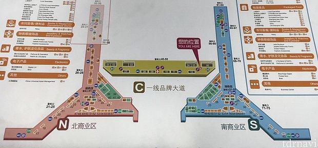 虹橋空港T2は北と南に搭乗ロビーが分かれていて、その両方に上海ディズニーリゾートストアがあります。