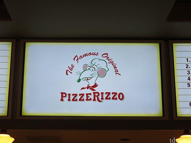 ピゼリッゾ