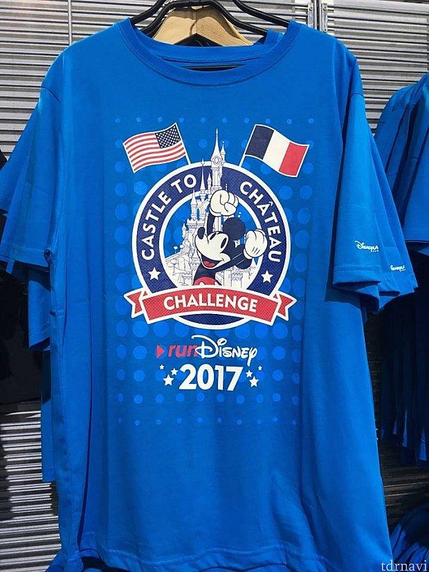 アメリカとパリのレースを走った人が対象のCastle to Châteauというチャレンジのシャツは、今年が初登場でした