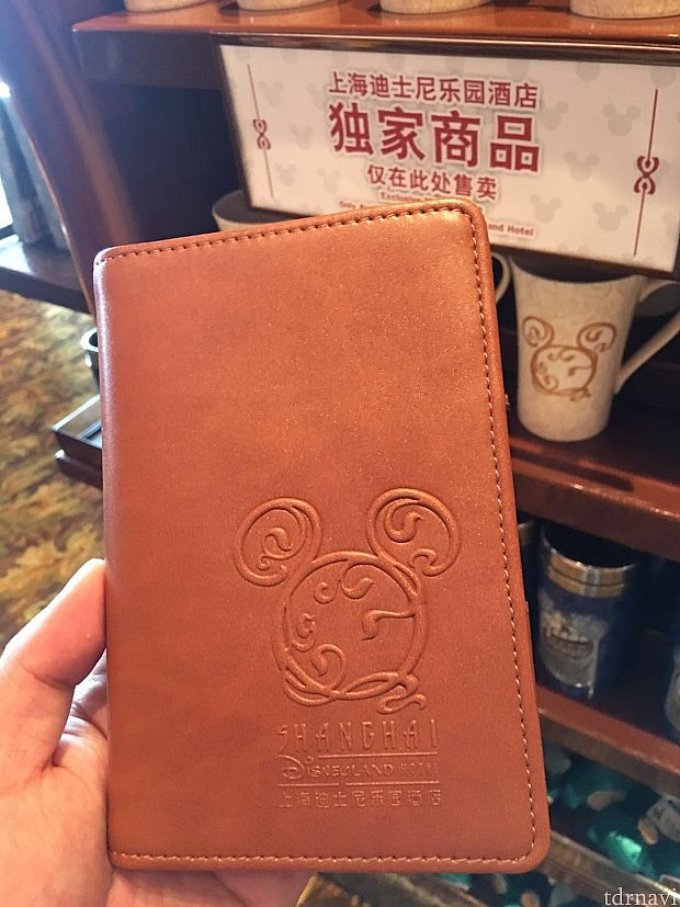 パスポートカバー。今度これ買おうかな。。