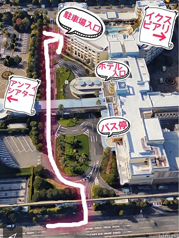 駐車場への行き方(シー方面から)