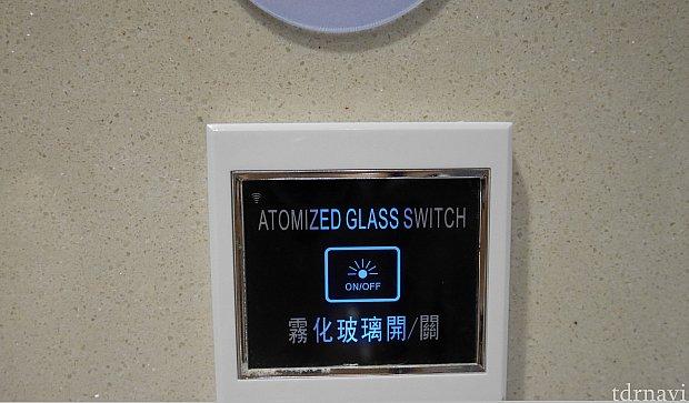 ここのボタンを押すと、洗面所&シャワールームのドアをくもりガラスに切り替えられます。