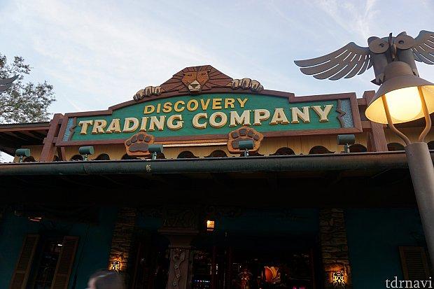 今回のレポは、ツリーオブライフの目の前の、Trading Companyで行いました。