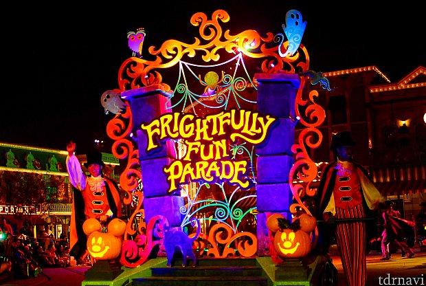 Frightfully Fun Paradeの一部をご紹介致します!