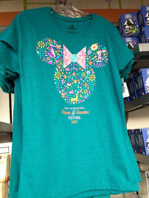 こちらの綺麗なグリーンのTシャツは、第一弾でご紹介したミニーちゃんシリーズです。