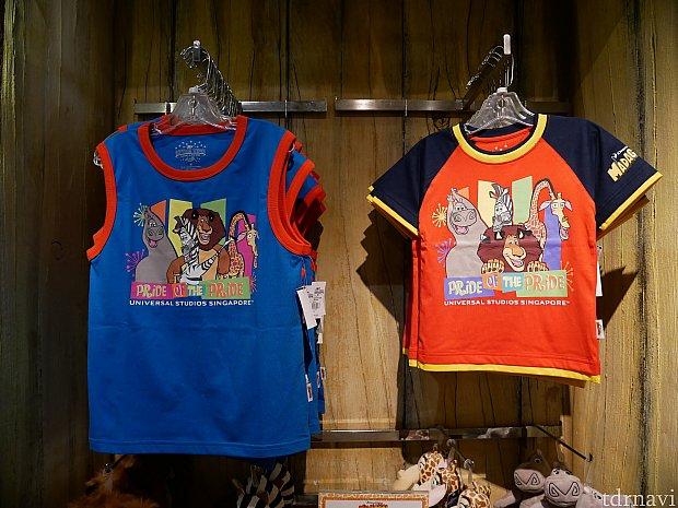 子供用のタンクトップとTシャツ。このカラフルなところがいいですね❤️