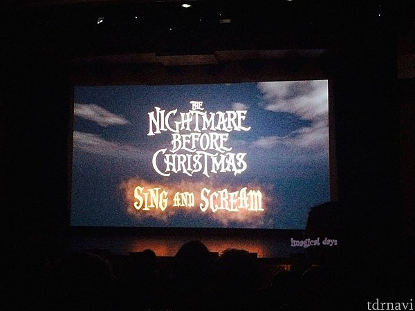 Sing And Screamは違う日に2回開催されました