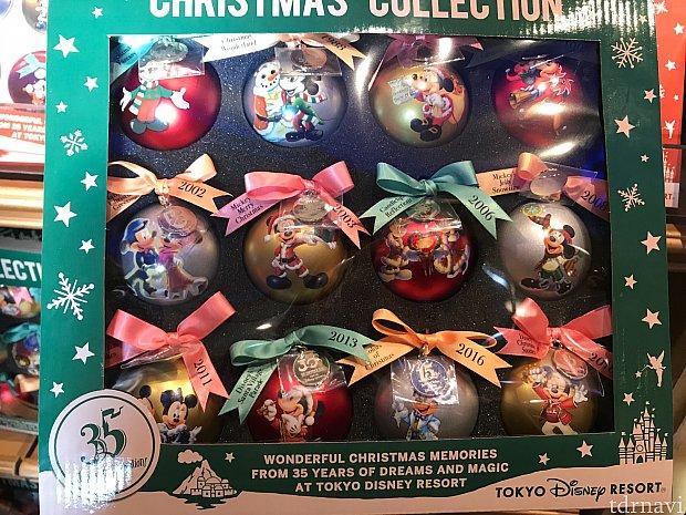クリスマスオーナメントセット。7000円