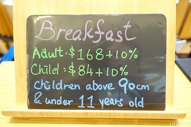 朝食はサービス料込みで大人185ドルです