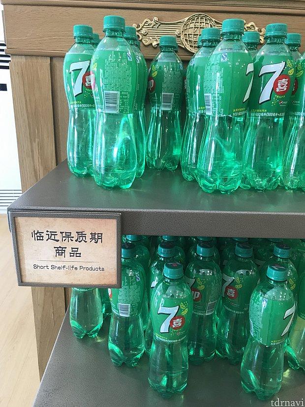 なぜか普通のペットボトルまで(笑)1元