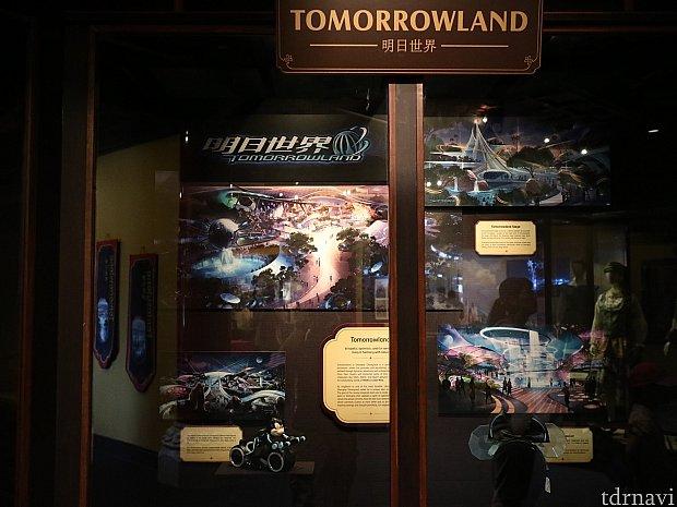 明日世界・・・・ああ、トゥモローランドねって感じです。