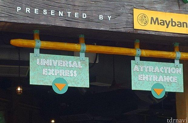 アトラクションの「UNIVERSAL EXPRESS」から入りましょう。