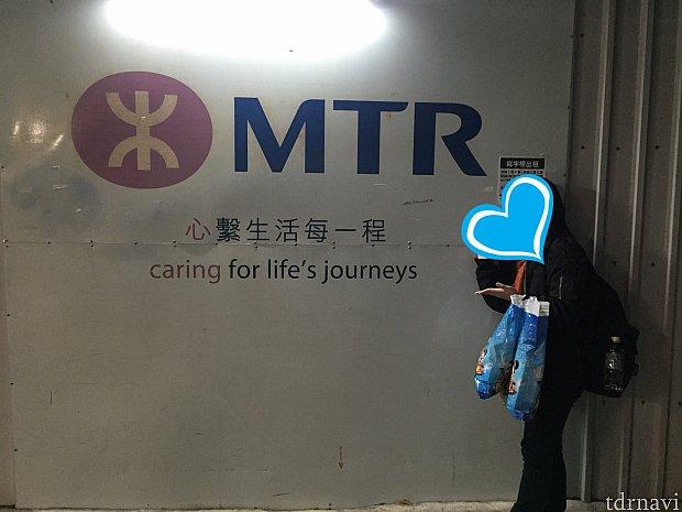 市内で迷ったらこの看板!MTR駅の近くにはこのマークとMTRとたくさんの表示があります。ここを目指して向かおう!