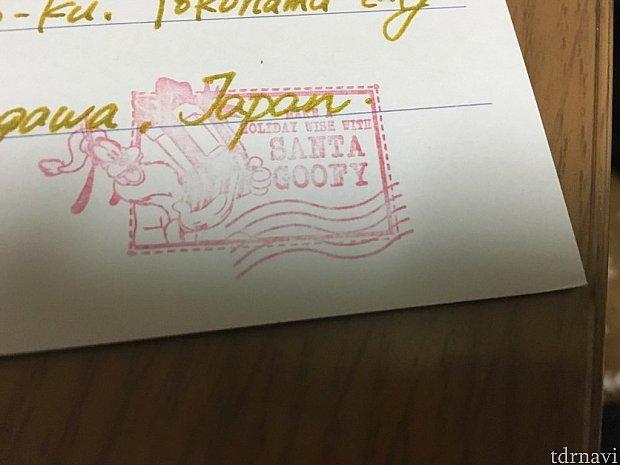 ポスト投函後にサンタ・グーフィーのスタンプが押されたらしい。これは嬉しい!