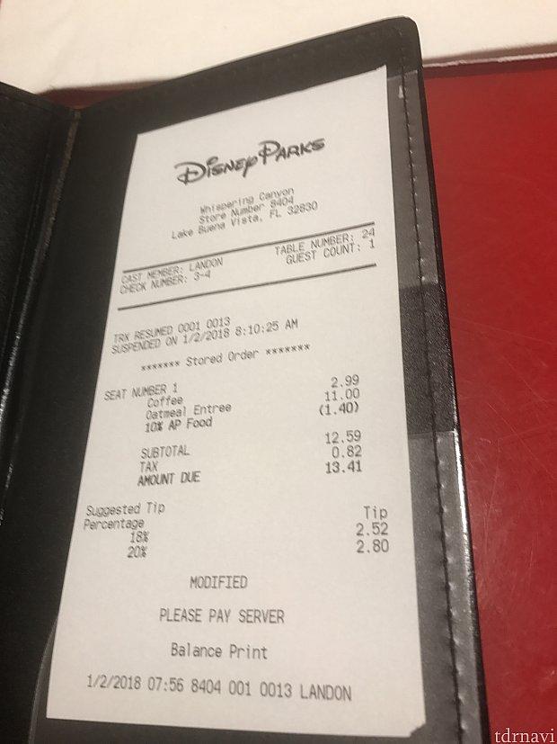 年パスでディスカウント10%オフになり13.41ドルにチップでした!