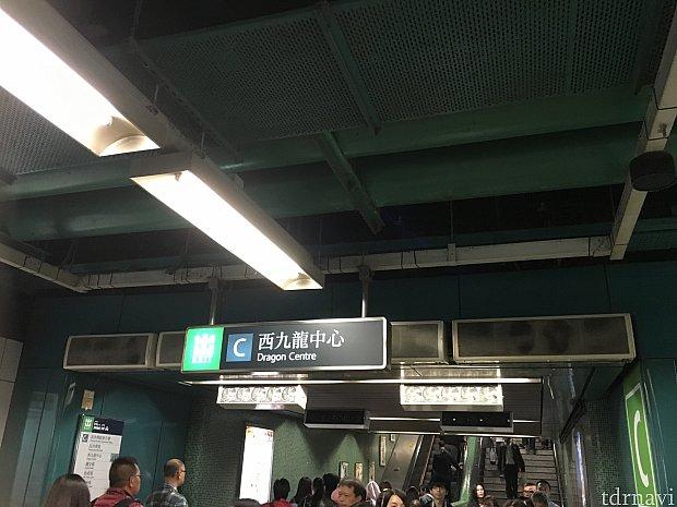 シャンスイポー駅ではC出口を出ます