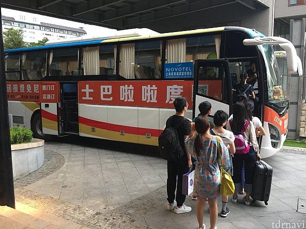 バスは玄関から出ます。