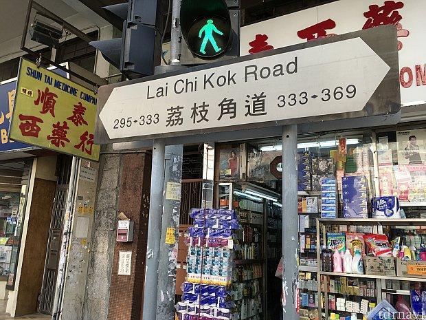 まっすぐ歩いてこちらの通りに出たら信号を渡り左へ