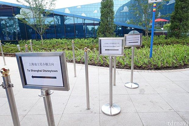 スタンバイ列が3つあり、上海ディズニーランド行き、地下鉄駅行き、上海ディズニーランドホテル行きがありました。