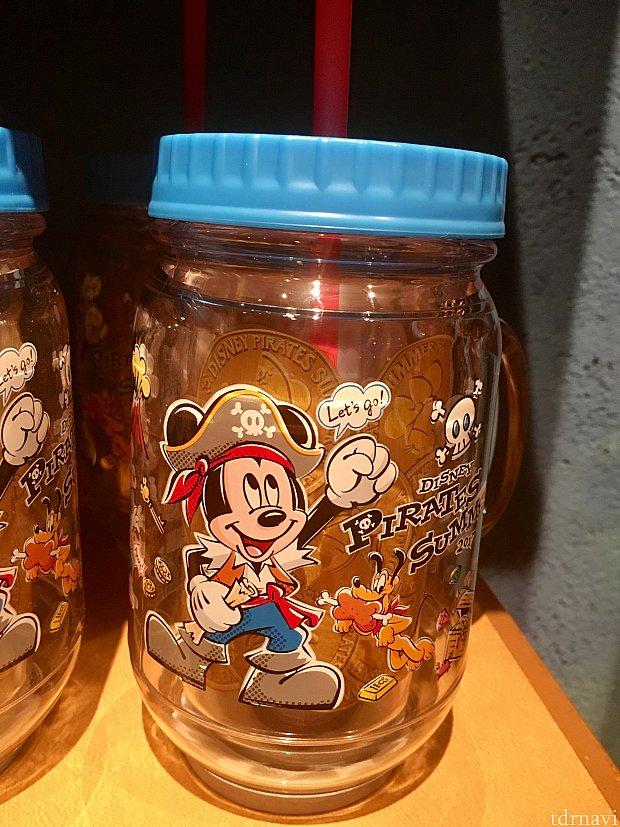 ドリンクボトル1500円