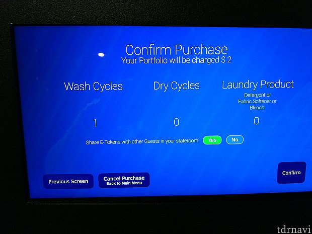 今回は『洗濯機』のチケットを1枚(1回分)チャージ。値段は2ドルで、ルームチャージになります。右下のConfirmをタッチして完了です。