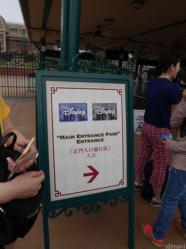 こちらに並ばないように注意!なんのチケットか分かりませんが、宿泊者列ではありません。こちらは何気に列が長いので間違うと損です!