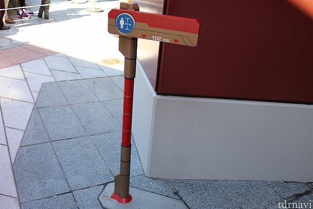 身長制限は102cmです。