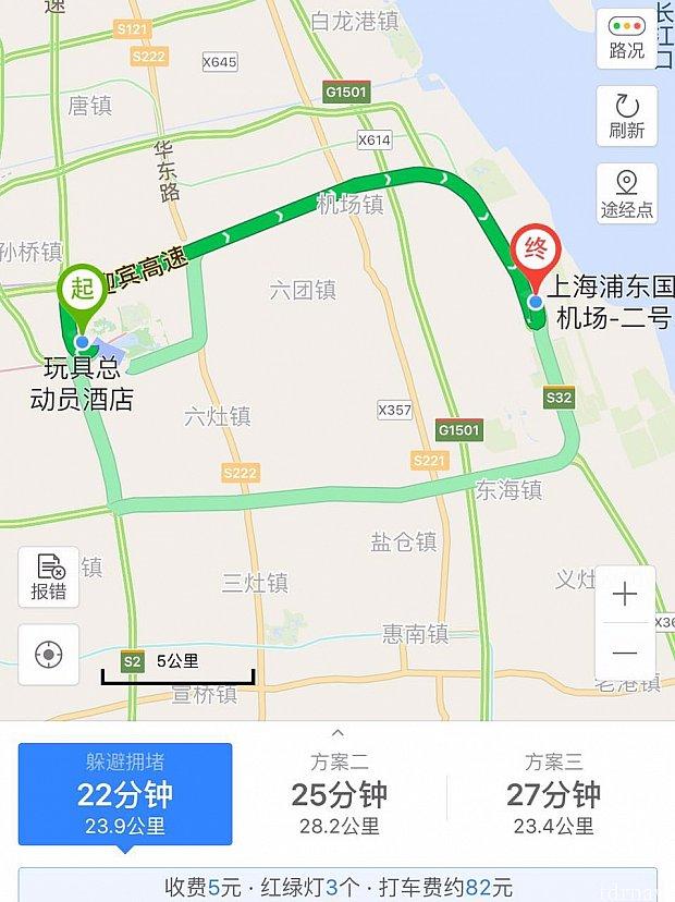 トイストーリーホテル➡️上海浦東空港T2までの最安値ルート。