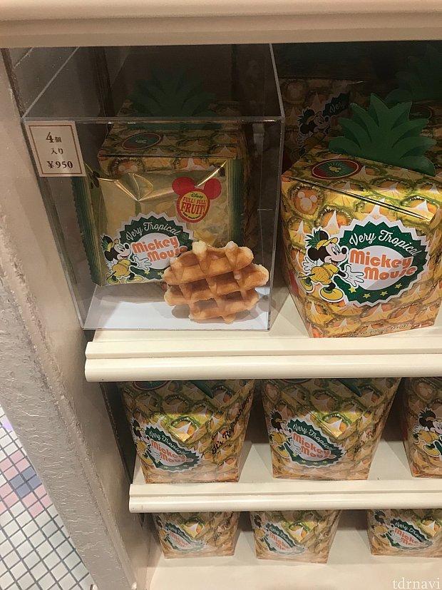 お菓子950円