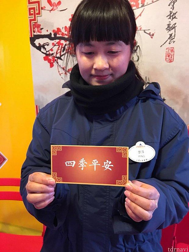 キャストさんが四字熟語のカードをだすので、その中から一つ漢字を選んでカードにチェックして行きます。