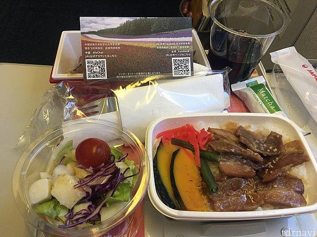 機内食です!