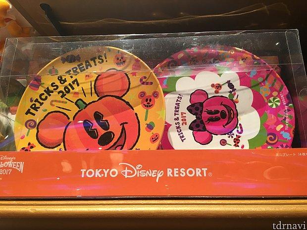 プラスチックお皿下と四個セット1900円