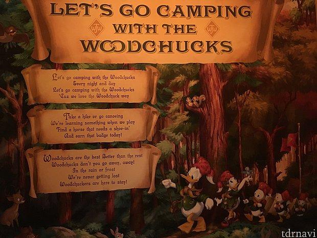 野外活動を通して自然を楽しむグループ「ジュニア・ウッドチャック・オブ・ザ・ワールド」。