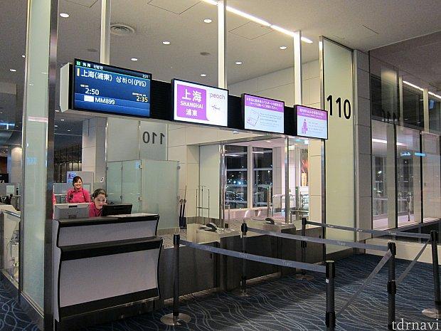 羽田空港は出国後の飲食が高いのが難点。