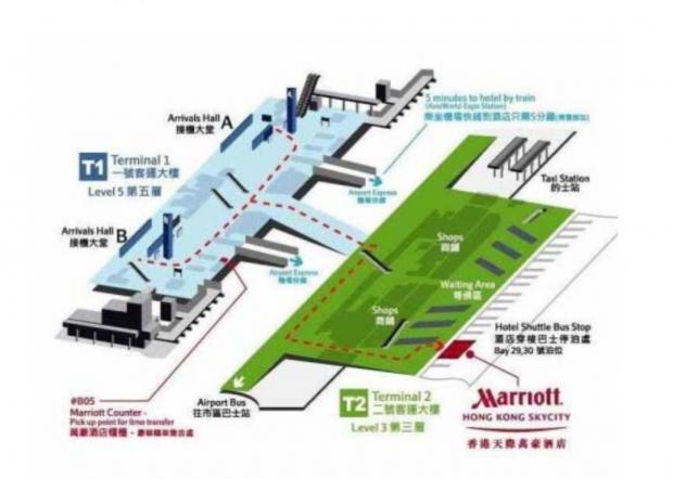 空港ではまず、到着ホールBにある各ホテルのカウンターが並んでるエリアを目指します。
