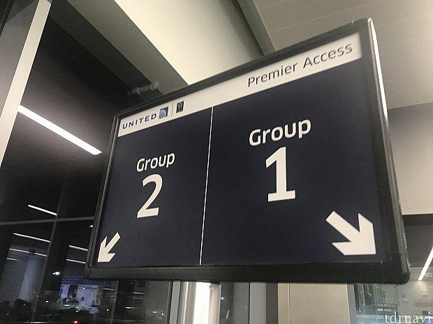 プレミアプラチナは、1グループでした。 https://www.united.com/web/ja-JP/content/travel/airport/boarding-process.aspx
