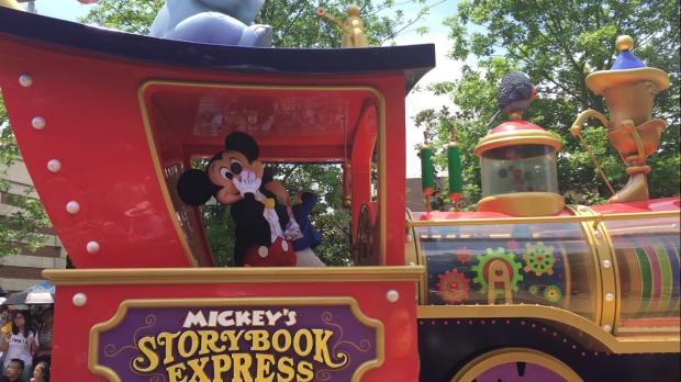 ミッキーのストーリーブック・エクスプレス