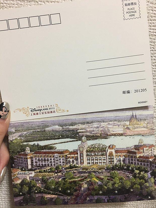 お部屋に上海ディズニーランドホテルとパークの絵ハガキがあったのでもって帰って来ました☆