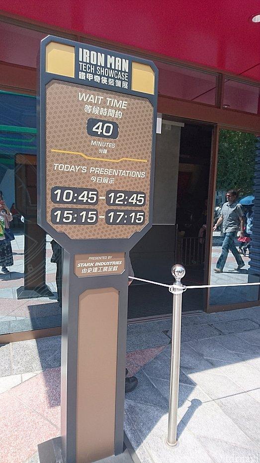 アイアンマン!平日の昼間でもこれくらいの待ち時間でした!