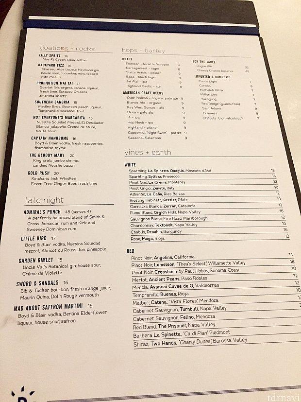 アルコール中心のドリンクメニュー。カクテル、ワイン、ビール等。