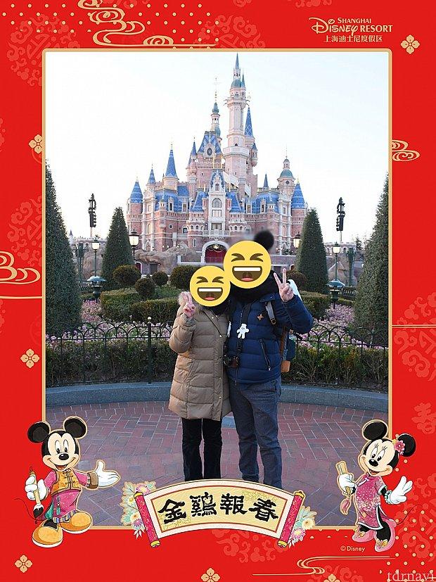 城前のカメラマンに撮ってもらった写真。