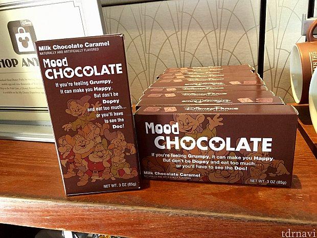 ミルクチョコレートキャラメルは$5.99。箱にはこんなメッセージが。「もしちょっと気が立っていたら(Grumpy)、このチョコレートは君をハッピー(Happy)にしてくれるよ。でもおバカ(Dopey)になって食べすぎちゃ駄目だよ。さもなければ、お医者さん(Doc)行かないといけなくなるよ。」今回のレポート如何だったでしょうか?更にGrumpyグッズをみつけたらアップして行きたいと思います!
