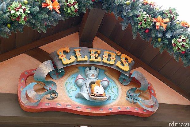 『ピノキオ』にでてくる金魚のクレオがお出迎え