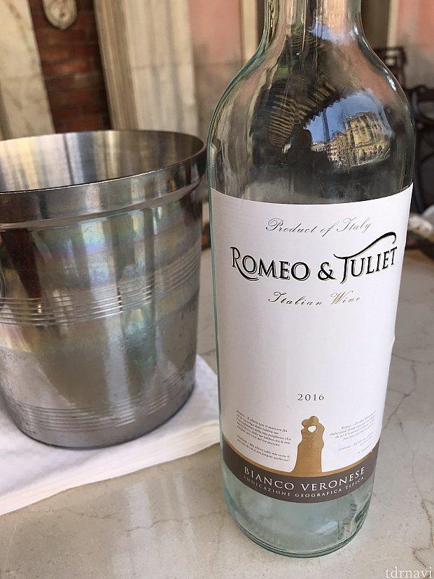 白ワインのロミオ&ジュリエット