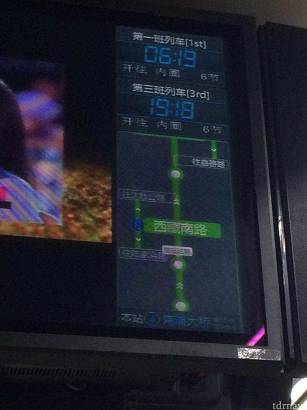 ホームにあるテレビ。メインでひたすらCMが流れてました。
